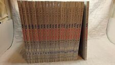 Funk & Wagnalls New Encyclopedia of Science 22 Volumes 1986 includes Index