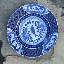 Vintage Chinese Cobalt Blue and White Pierced Fish Monkey  Plate Chinese Stamp