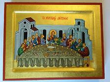Das letzte Abendmahl IKONE Jesus Christus mit Jüngern Icon The last supper