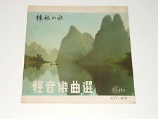 "Chinese 10"" Record - Art-Tune Company Hong Kong ATC-413"