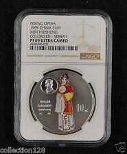 CHINA Silver Coin 10 Yuan 1999,Colorized, Peking Opera - Xun Huisheng, NGC PF 69