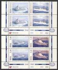 RSA 1996 Merchant Marine/SHIPS 4v set c/b's (n17240b)