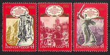 Russia 1980 Military/WWII/Soldiers/Army 3v set (n32309)