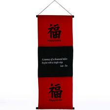 Happiness Affirmation Wall Scroll. Handmade In Bali. Fairtrade. New / sealed.