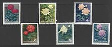 CHINA PRC # 1905-1910 MNH  CHINESE ROSES Complete Set of 6