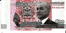 CAMBODIA 2014 500 RIELS CURRENCY UNC