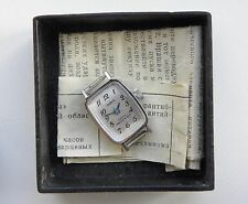 NOS Rare very small Chaika Womens First quartz watch Soviet USSR /box and manual