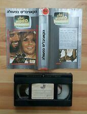 WHEN WOMEN HAD TAILS Quando le donne avevano la coda 1970 ISRAELI VHS PAL rare
