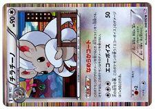 POKEMON JAPONAISE HOLO N° 048/052 BW3 CINCCINO