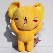 Peluche sakura cazadora (clow llave kero yue anime manga cardcaptor shaoran)
