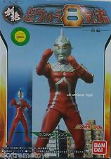 Ultraman Seven Hyper Detail Molding Set of 2 Figures Ultraseven 8 Brothers HDM