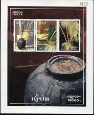 LAOS STAMP 2009 JAR ALKOHOL S/S SHEET