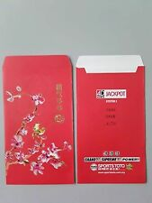 Ang Pao Red Packet 1pc Sports Toto