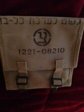 IDF Israel Medical/tool pouch/ bag