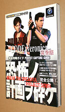 Resident EVIL BIOHAZARD CODE VERONICA perfect Capture japanish guide soluzione LIBRO