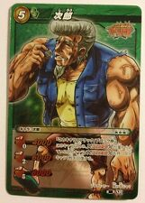 Toriko Miracle Battle Carddass TR01-13 SR