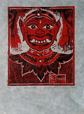 """Laksha"" Wood Block Print on Rice Paper from Laos #1"
