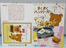 San-X Rilakkuma Relax Maku Maku Hamburger Set No.2, 1pc - Re-ment