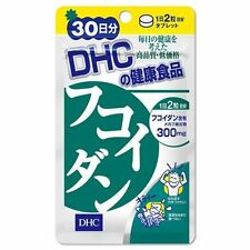 DHC Fucoidan, 30 days (60 tablets), 2018-01, free shipping, from Japan