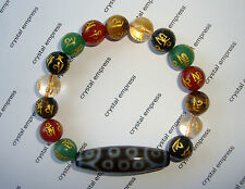 Feng Shui - 21 Eye Dzi with 12mm 5 Element Mantra Bracelet