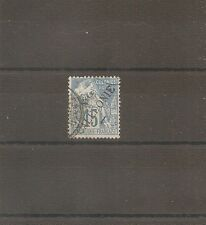 TIMBRE NOUVELLE CALEDONIE FRANKREICH KOLONIE N°26 OBLITERE USED