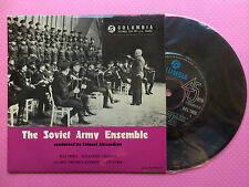 The Soviet Army Ensemble - Kalinka, Soldiers Chorus, Along Peter's St, SEL1605