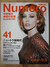 Numero Tokyo 2010 Raquel Zimmermann Marloes Horst Suvi Koponen naked Yuta Nakano