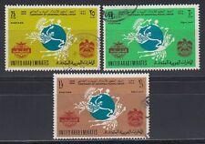 UAE 1973 fine used Mi.21/23 Post Mail Emblem [g1030]