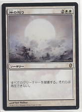 *MRM* JAPANESE Colere de Dieu / Wrath of God MTG Com 2013