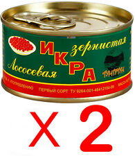 2 cans Russian Genuine Red Salmon Caviar Best quality total 280 gr./ 9.88 oz