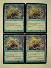 SET 4X REPRIMERE - STIFLE ASIAN - MTG MAGIC