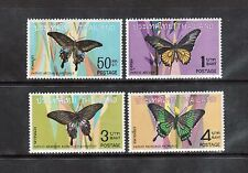 Thailand #509 - #512 VF/NH Butterfly Set