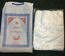 2 Pices Terry Towel Ihram Cloth for Hajj-Umrah 2 Piece Towels Made In China