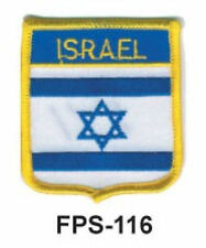 2-1/2'' X 2-3/4 ISRAEL Flag Embroidered Shield Patch - Officially Licensed
