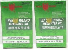 Eagle Brand Medicated Oil 鷹標德國風油精 Pain Relief Dau Xanh Con O 24ml x 2