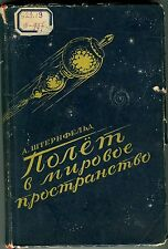 1949 Ary Sternfeld Flight into Space Russian Soviet Interplanetary Book