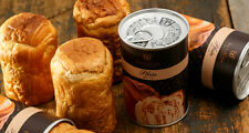 KYOTO BO-LO'GNE Danish bread of canned PRESERVED FOOD 6 cans set MADE IN JAPAN