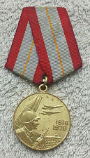 SOVIET UNION MEDAL 60 Years of the Armed Forces of the USSR Russian Anniversary