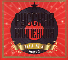 Russian Collection Hits 70-x Part.2 (2CD)