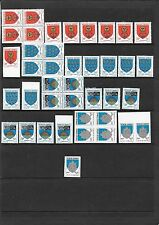 GABON-Coats of Arms set/singles, etc. also unlisted imperfs, all at nice price