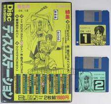 "MSX 2 2+ 2DD""DISK STATION DS #2""COMPILE JAPAN"
