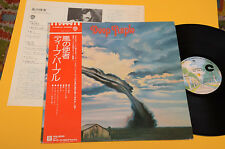 DEEP PURPLE LP STORMBRINGER ORIG JAPAN 1974 NM AUDIOFILI INSERT+OBI MAI SUONATO