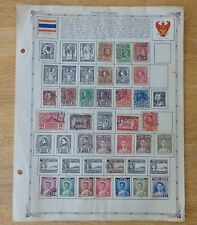 THAILAND SIAM STAMPS and AIR MAIL LOT year 1912 to 1961 SC 145 + and C10 +