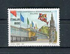 Italia 1997 Fiera di Bolzano  MNH