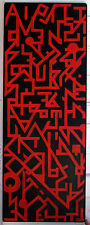 TYODIGM 1 - Peinture abstraite - Acrylique bois