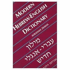 Modern Hebrew-English Dictionary (Yale Language Series)-ExLibrary