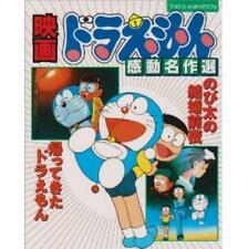 Doraemon the movie Nobita's the Night Before a Wedding art book