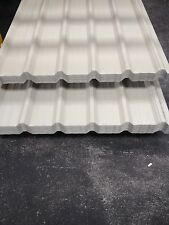 *Box profile, steel roofing, roofing panels, roofing materials, flat roofing*