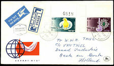 Israel 1968, 40a, 50a Air, Israeli Experts FDC First Day Cover #C38490