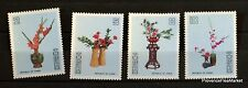 TIMBRES NEUFS TAIWAN FORMOSE CHINA Scott 2517/20  Fleurs Flowers    98m307